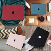 電腦殼 蘋果電腦macbook pro保護殼air筆記本13寸13.3外殼15套12配件mac coco衣巷