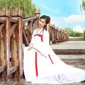 原創古裝服裝漢服廣袖流仙裙對襟齊胸襦裙古典中國風仙女清新淡雅 提拉米蘇