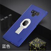 X-Level 三星Galaxy Note 9 手機殼 時尚 創意 指環殼 全包 磨砂 矽膠 硬殼 磁吸支架 防摔