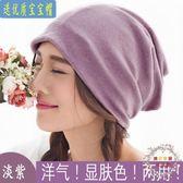 頭巾時尚孕產婦帽子做坐月子帽 春夏季款產後兩用 棉包頭巾女大尺碼