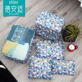 旅行收納袋套裝行李箱整理包衣物分裝袋備衣物收納袋六件套  走心小賣場YYP