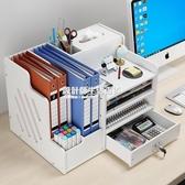 文件架收納神器多層大容量文件夾收納盒整理創意文具置物架文件框桌面整理 NMS設計師生活百貨
