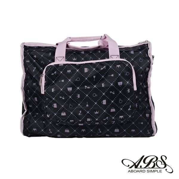 ABS愛貝斯 日本防水摺疊旅行袋 可加掛上拉桿(黑色時尚)66-001D8