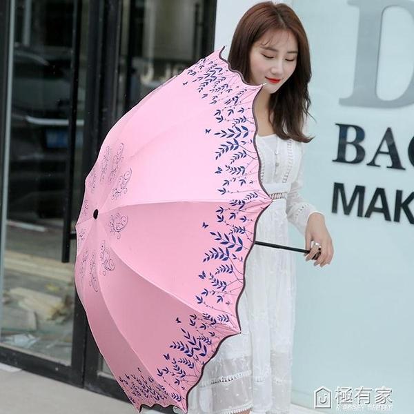 三折黑膠兩用晴雨傘摺疊雙人超大號加固防曬防紫外線遮陽太陽傘女 全館鉅惠