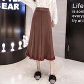 針織半身裙 中大尺碼新款毛線裙韓版顯瘦大擺裙中長款A字裙zzy9161『時尚玩家』