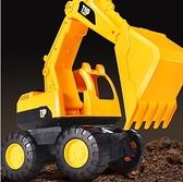 汽車模型 大吊車挖掘機慣性挖機工程車挖土推土玩具套裝小汽車男孩模型【快速出貨八折下殺】