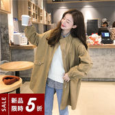 韓國女裝 中長版風衣外套 2色售【C0615】韓妞必備  阿華有事嗎