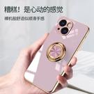 【精孔】蘋果 iPhone 13 Pro Max Mini iPhone13 手機殼 車載 電鍍 軟殼 保護殼 手機套