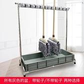 不銹鋼拖把架落地式掛架可移動放掃把架墩布收納清潔工具置物架子 滿天星