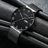 手錶男學生男士手錶運動石英錶防水時尚潮流絲帶男錶韓腕錶 范思蓮恩