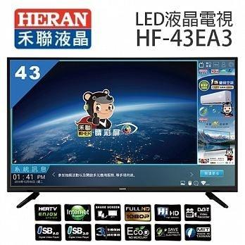 【HERAN 禾聯】HF-43EA3 43吋液晶電視 LED液晶顯示器