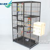 大型鸚鵡籠群鳥籠大號繁殖籠亞馬遜小太陽金太陽灰鸚鵡XW