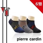 【皮爾卡登旗艦店】條紋透氣隱形襪 6入組 (藍/灰/黑) - pierre cardin 70週年限量