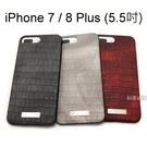【Dapad】鱷魚紋背蓋 iPhone 7 Plus / 8 Plus (5.5吋)