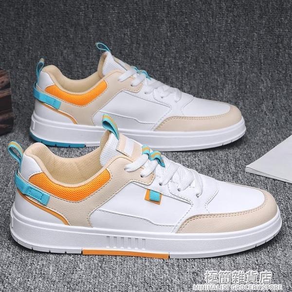 男鞋2021年新款潮流小白白鞋百搭帆布板鞋男士休閒夏季透氣潮鞋子 極簡雜貨