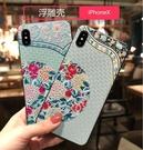 蘋果iPhone X手機殼IPhone 6/7/8puls個性創意防摔保護套IPhone Xs Max古風浮雕ins風時尚情侶手機套