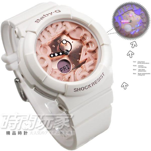 Baby-G BGA-131-7B2 CASIO卡西歐 雙顯錶 玫瑰金面 彩色霓虹炫光 白色橡膠 43mm 女錶 BGA-131-7B2DR