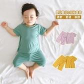 嬰兒套裝夏季薄款空調服高腰護肚短袖中褲睡衣莫代爾男寶寶夏裝女 幸福第一站