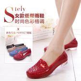 雨鞋女士防滑低幫水靴防水雨靴【奇趣小屋】