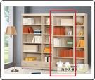 {{ 海中天休閒傢俱廣場 }} G-39 摩登時尚 書櫃系列 191-6 白橡色無抽開放式2.6尺書櫥