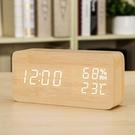 創意電子鐘錶 夜光靜音鬧鐘