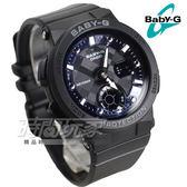 Baby-G BGA-250-1A 霓虹照明 海洋風格運動計時女錶 防水手錶 黑 BGA-250-1ADR CASIO卡西歐