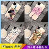 新款卡通殼 iPhone XS XSMax XR i7 i8 i6 i6s plus 手機殼 簡約創意 輕薄舒適 保護殼保護套 全包邊軟殼