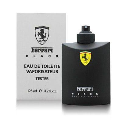※喬雅香水美妝※ Ferrari Black 黑色法拉利男性淡香水TESTER 125ml