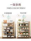 鞋架特價多層簡易防塵家用經濟型組裝家里人門口小鞋柜實木多功能