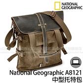 NATIONAL GEOGRAPHIC 國家地理 NG A8121 側背相機包 (24期0利率 免運 正成公司貨) 托特包 非洲系列白金版