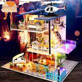 diy小屋房子模型diy手工創意禮物拼裝玩具藝術屋藍海奇緣大別墅XSX