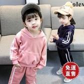 女寶寶金絲絨套裝0秋冬裝2潮4歲女童洋氣衛衣5兒童韓版1小童3 小宅妮