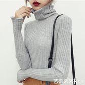 打底針織衫 高領毛衣女士新款2017套頭韓版寬鬆中長款秋冬長袖百搭針織打底衫【芭蕾朵朵】