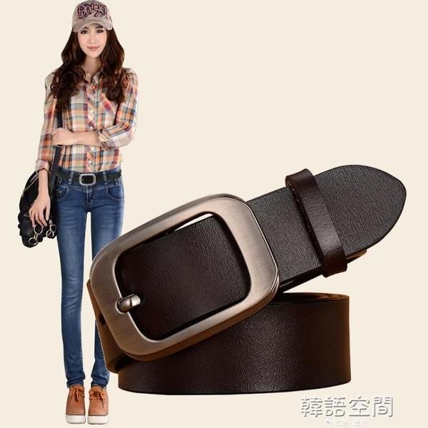 腰帶 女士真皮純牛皮腰帶裝飾休閒簡約百搭韓國學生寬ins潮牛仔褲皮帶