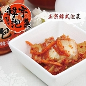 【南紡購物中心】韓宇.正宗韓式泡菜(600g/罐,共兩罐)