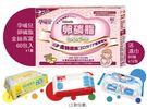 孕哺兒金絲燕窩卵磷脂(60包/盒)x1 送 濕巾80抽x12包 (三款可選)