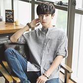 夏季條紋襯衫男韓版七分袖襯衣