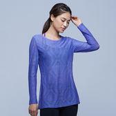 【MACACA】圖騰質感罩衫-BRT3322(紫)(瑜伽/出遊/單車/有氧舞蹈/日常運動)