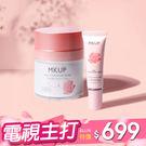 保養品等級的彩妝品,底妝x面膜x晚霜 2%傳明酸+七合一美白萃取液 改善膚色,雪白粉嫩,懶得漂亮
