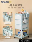 小推车置物架 小推車置物架嬰兒用品移動零食臥室衛生間廚房落地多層收納架