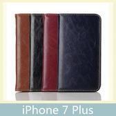 iPhone 7 Plus (5.5吋) 雙面吸合油臘皮套 側翻皮套 插卡 支架 磁吸 保護套 手機套 保護殼 手機殼 皮包