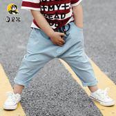 男童休閒褲 男童休閒褲韓版潮男寶寶兒童薄款哈倫褲小童夏季褲子  寶貝計畫