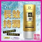 情趣用品 潤滑液 獨愛 極潤 水溶性潤滑液 65ml-長效持潤 潤滑