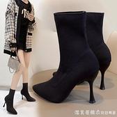 尖頭襪子靴女細跟短靴2020秋冬季針織中筒瘦瘦靴網紅高跟鞋彈力靴 美眉新品