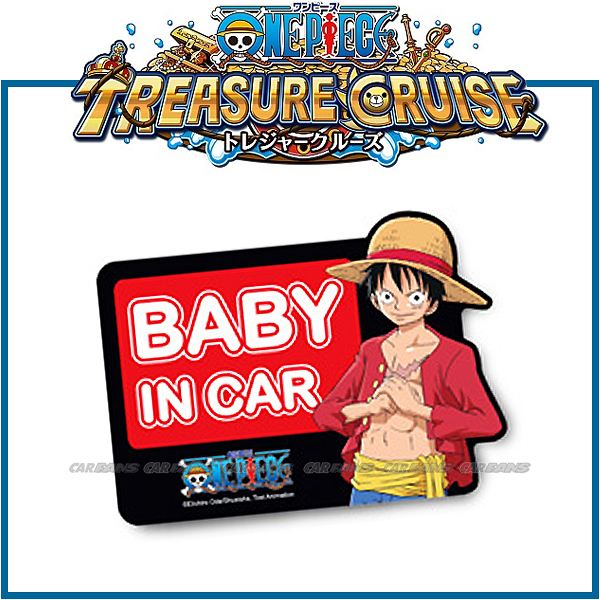 【愛車族購物網】ONE PIECE 海賊王 航海王 磁性車身貼-魯夫BABY IN CAR