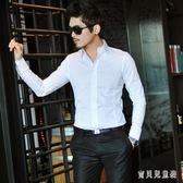 男士襯衫 中青年男修身打底衫商務休閒收腰男士工作裝 BF19126『寶貝兒童裝』