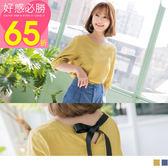 《AB6194》高含棉後蝴蝶結綁帶純色圓領上衣 OrangeBear
