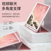 iPad2018保護套帶筆槽新款9.7英寸2017平板A1893電腦a1822軟殼pad『艾麗花園』