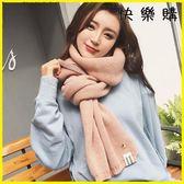 圍巾 菠蘿圍巾韓版百搭雙面加厚日繫長款圍脖