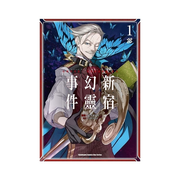Fate Grand Order Epic of Remnant亞種特異點I惡性